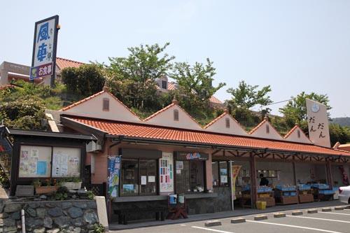 瀬戸農業公園07