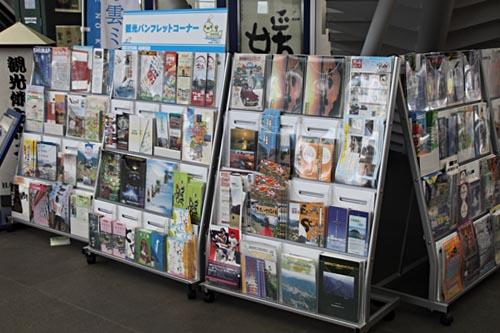 松山観光港06