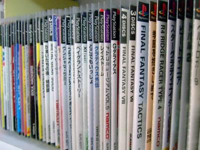 CDを圧縮収納♪ 「MEDIA PASS」 | 無人島市場 - 携帯 白ロム情報 ...