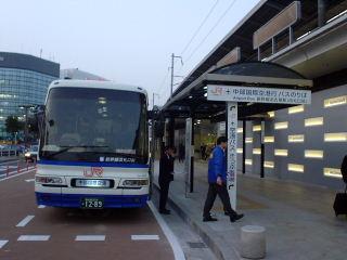 JR東海バス 名古屋駅新幹線口発空港行き(廃止)