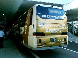 豊鉄バス 豊橋BT行き(ラッピングバス)