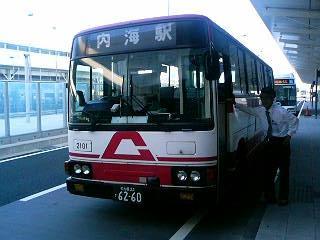 知多バス 内海行き