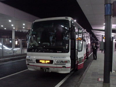 名鉄バス 岡崎駅前行き