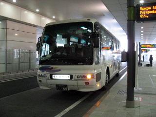 平和コーポレーション 県営名古屋空港行き