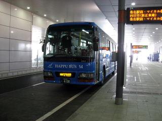 八風バス マイカル桑名行き