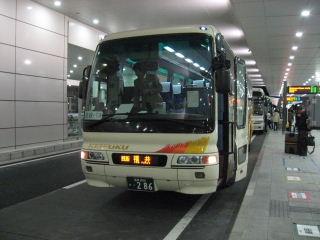 京福バス 福井行き