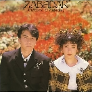上野洋子さんの   もしも願いが...