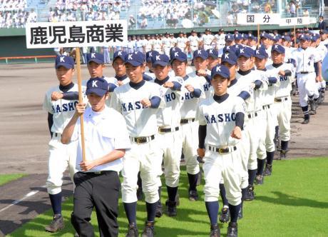 2007夏甲子園予選
