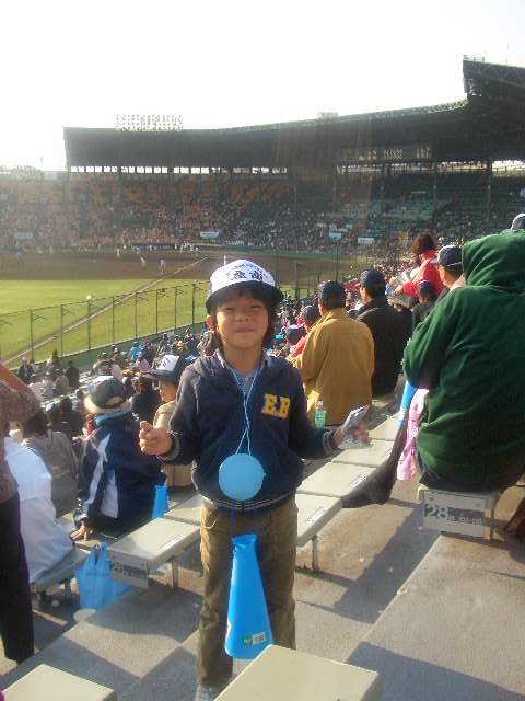 Daisuke甲子園観戦