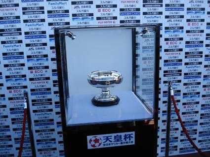 天皇杯2010-1