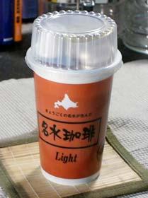 北海道ミネラルウォーター 名水珈琲Light