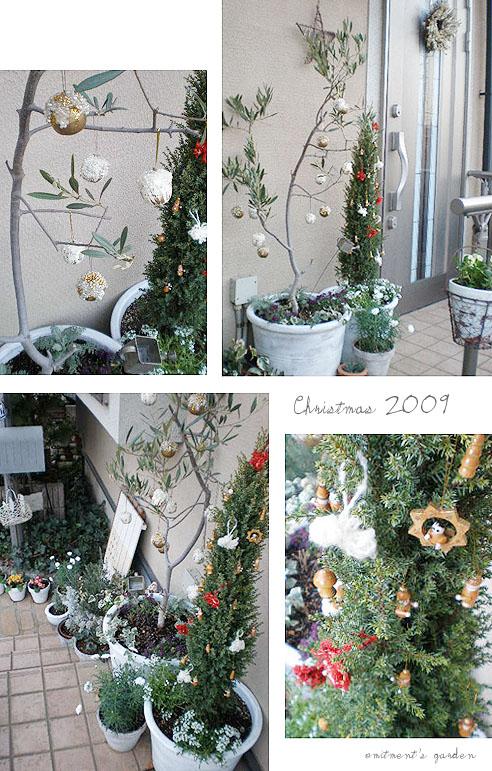 2009クリスマス屋外