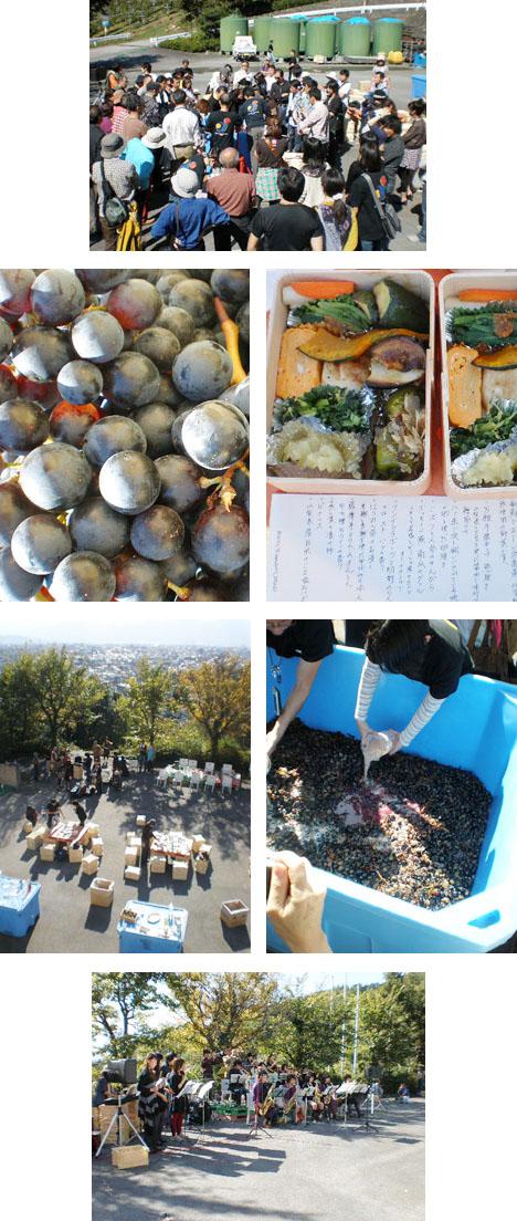 酒折ワイナリー収穫祭