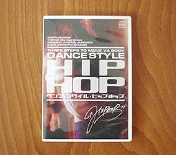 HIP HOP DVD