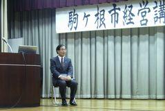 経営講座にて.JPG