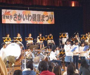 CIMG5063.さかいわ健康祭りJPG.JPG