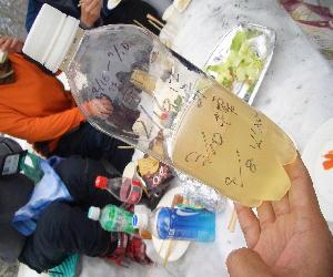 CIMG3916.ブログ隊長持参の酒JPG.JPG