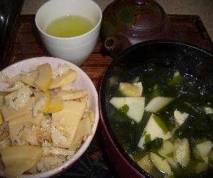 CIMG6231.たけのこご飯とお茶JPG.JPG