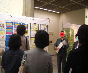 CIMG6735社長発表.JPG