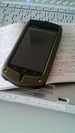 ニューマシン2011090806490000.jpg