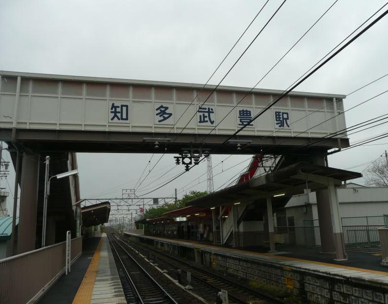 P1010003.jpg