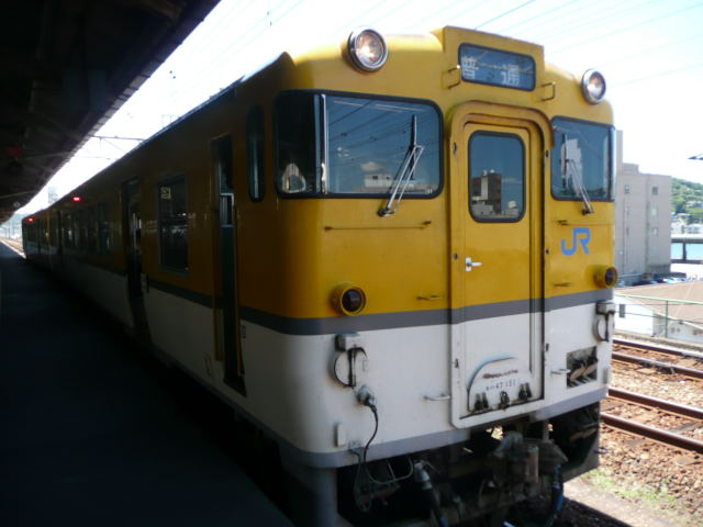 P1030166.jpg