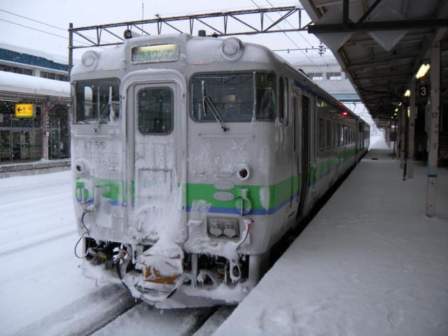 DSCN3802.jpg