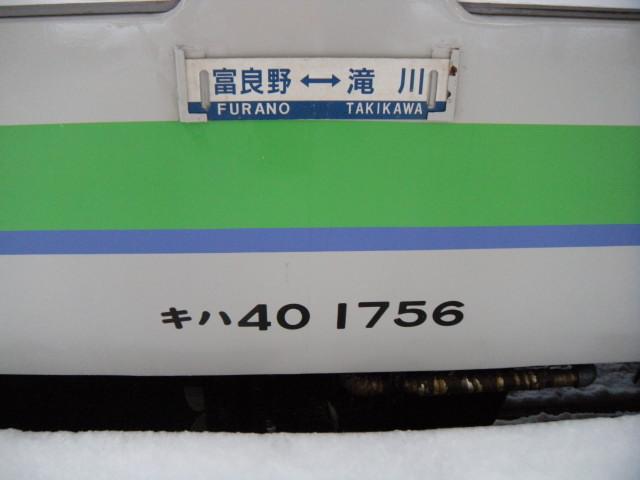 DSCN3804.jpg