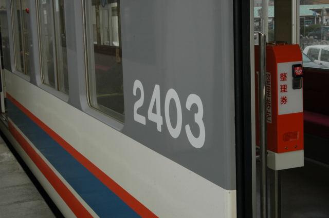D70-20080316-151350.jpg