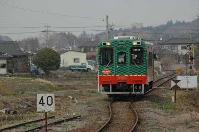 D70-20080316-140638.jpg