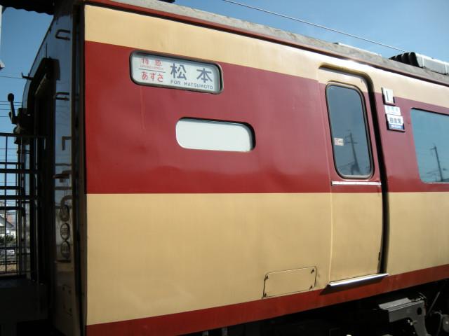 DSCN3265.jpg