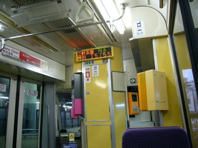 D70-20080319-155525.jpg
