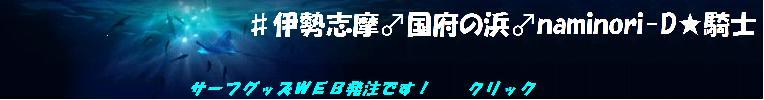 新規ビットマップ イメージ (2).JPG
