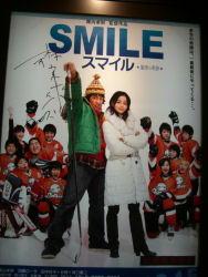 SMILE*聖夜の奇跡*(試写会・舞...