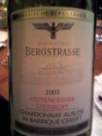 ドイツのシャルドネ。バリック熟成のアウスレーゼ。