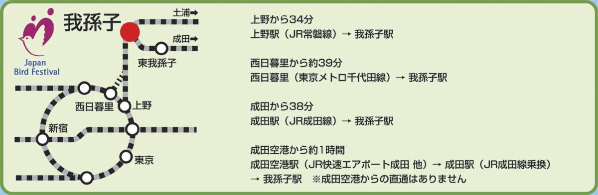 JBF_MAP00