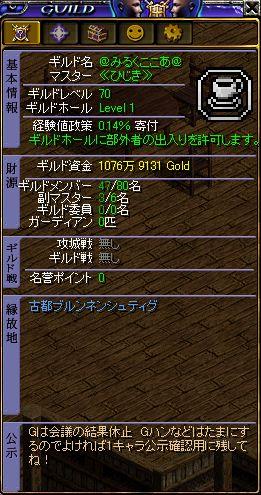 RedStone 09.10.03[00].jpg