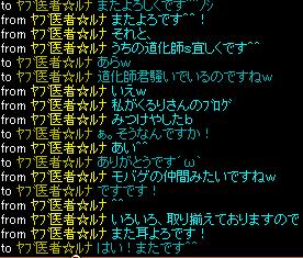 読者様10.png