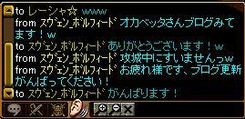 ブログコメ3.jpg