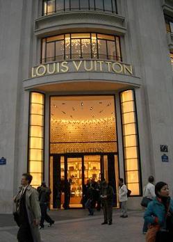パリ ルイヴィトン本店