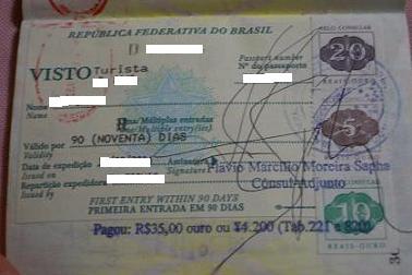 ブラジルビザ