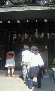 東京大神宮お清め処