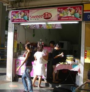 シンガポール パールアイスティーのお店