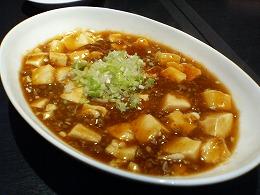 菜圓-マーボー豆腐.jpg