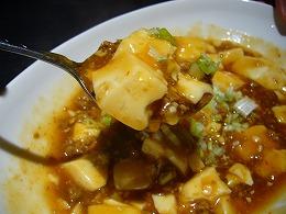 菜圓-マーボー豆腐1.jpg