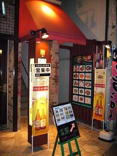 菜圓-入口1.jpg