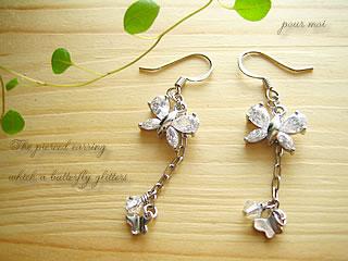 キラキラ蝶のピアス.jpg
