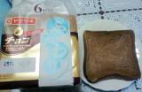ふんわり食パン チョコ