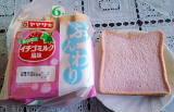 ふんわり食パン イチゴ