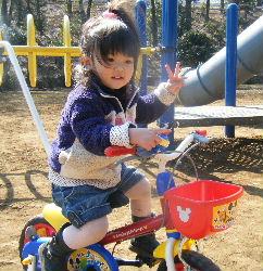 2008_0222りか160017.JPG